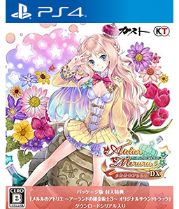 Atelier Meruru: The Apprentice of Arland DX PS4