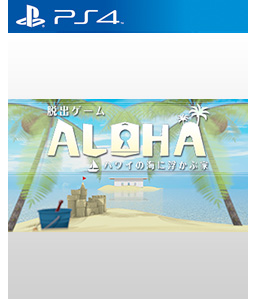 Escape Game: Aloha PS4