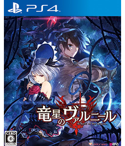 Varnir of the Dragon Star: Ecdysis of the Dragon PS4