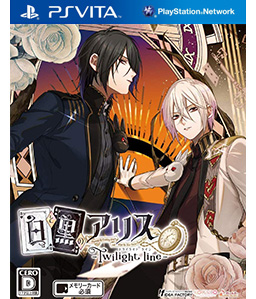 Shiro to Kuro no Alice -Twilight Line- Vita
