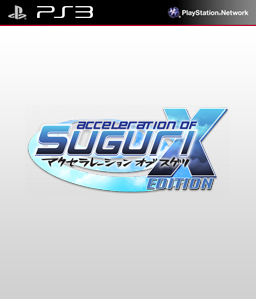 Acceleration of Suguri X Edition PS3