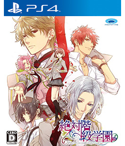 Zettai Kaikyuu Gakuen: Eden with Roses and Phantasm PS4