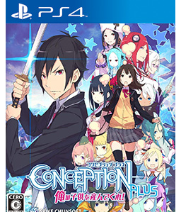 Conception Plus: Ore no Kodomo wo Undekure! PS4