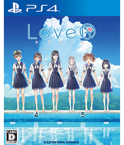 Lover PS4