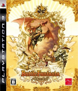 BattleFantasia PS3