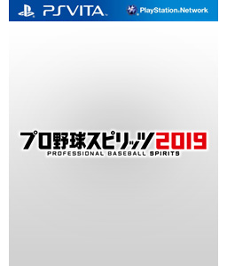 Professional Baseball Spirits 2019 PS4