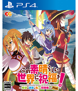 KonoSuba: God's Blessing on this Wonderful World! Labyrinth of Hope and the Gathering of Adventurers! Plus PS4