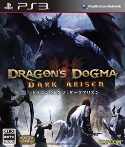 Dragon's Dogma: Dark Arisen JP Cover art
