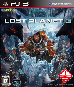 Lost Planet 3 JP Cover art